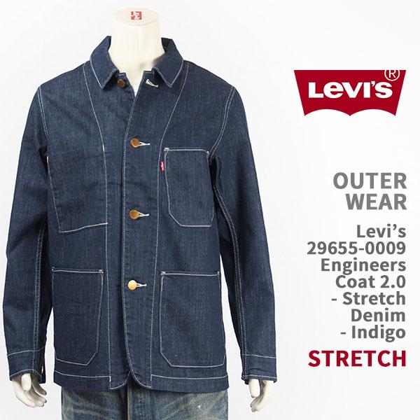 【国内正規品】Levi's リーバイス エンジニア コート 2.0 ストレッチデニム インディゴ(リンス) Levi's Outer Wear 29655-0009【カバーオール・ジャケット・アウター・送料無料】