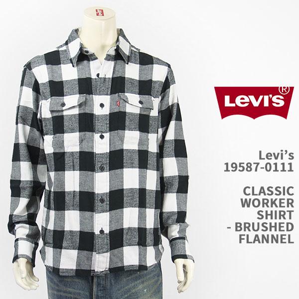 柔らかな素材感 チェック柄のベーシックなワーカーシャツ Levi's リーバイス クラシック 海外並行輸入正規品 ワーカーシャツ ブロック チェック 国内正規品 商舗 LEVI'S 長袖 CLASSIC SHIRT フランネル WORKER 19587-0111