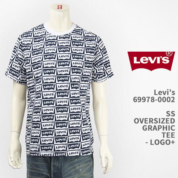 リラックスフィット デザインロゴがほどこされたプリントT Levi's リーバイス オーバーサイズ ロゴ グラフィック 訳あり商品 ☆国内最安値に挑戦☆ Tシャツ 69978-0002 TEE OVERSIZED 国内正規品 SS LEVI'S 半袖 GRAPHIC