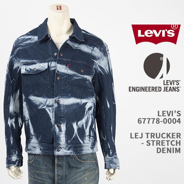 3D 立体裁断 20年の時を経て新たにアップデート Levi's リーバイス 超歓迎された エンジニアドジーンズ トラッカー ジャケット デニム LEVI'S ENGINEERED インディゴ TRUCKER 国内正規品 総柄 JEANS 送料無料 LEJ Gジャン 67778-0004 アウター 公式ストア