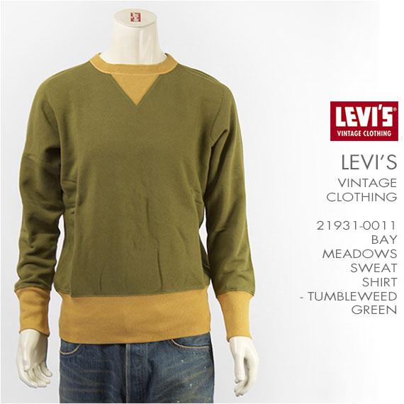 【国内正規品】LEVI'S リーバイス ベイメドウズ スウェットシャツ LEVI'S VINTAGE CLOTHING BAY MEADOWS SWEAT SHIRT 21931-0011【復刻版・ビンテージ・LVC・裏毛・トレーナー・長袖・送料無料】