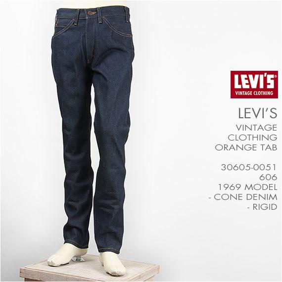【国内正規品】リーバイス LEVI'S 606 1969年モデル スリムフィット コーンデニム LEVI'S VINTAGE CLOTHING Orange Tab 1969 606 Jeans Rigid 30605-0051 【LVC・復刻版・ヴィンテージクロージング・ジーンズ・送料無料】