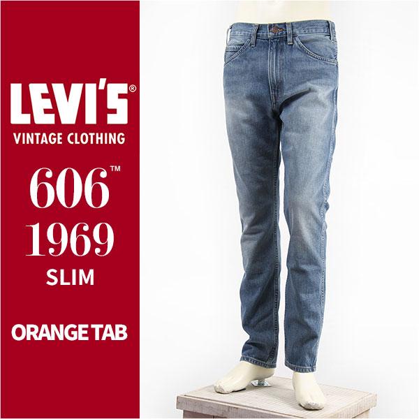 【国内正規品】リーバイス LEVI'S 606 1969年モデル スリムフィット コーンデニム LEVI'S VINTAGE CLOTHING Orange Tab 1969 606 Jeans Alone Again Or 30605-0060 【LVC・復刻版・ヴィンテージクロージング・ジーンズ・トルコ製・送料無料】