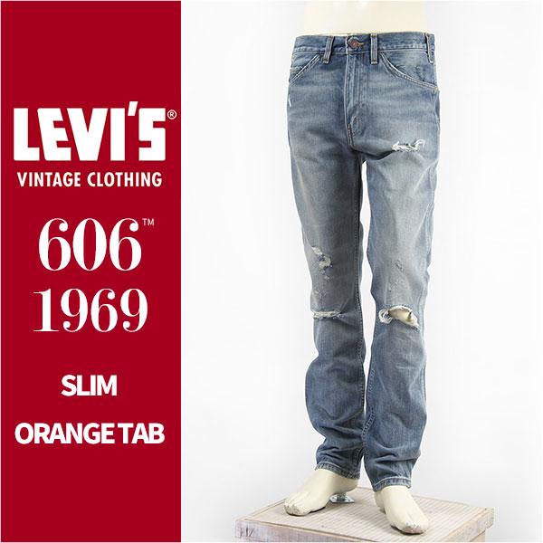 【国内正規品】リーバイス LEVI'S 606 1969年モデル スリムフィット コーンデニム LEVI'S VINTAGE CLOTHING Orange Tab 1969 606 Jeans Old Man 30605-0061 【LVC・復刻版・ジーンズ・送料無料】