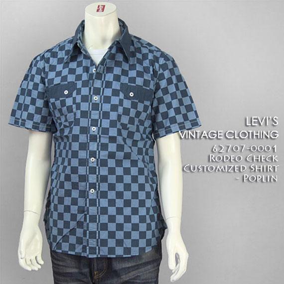 【送料無料】リーバイス・ビンテージクロージング : ロデオチェック・カスタマイズドシャツ / ポプリン ( LEVI'S VINTAGE CLOTHING 62707-0001 )【smtb-tk】