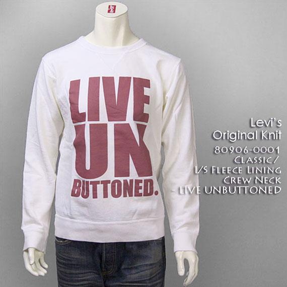 【送料無料】リーバイス・クラシック 長袖ミニ裏毛クルーネック / LIVE UNBUTTONED ( Levi's Original 80906-0001 )【smtb-tk】