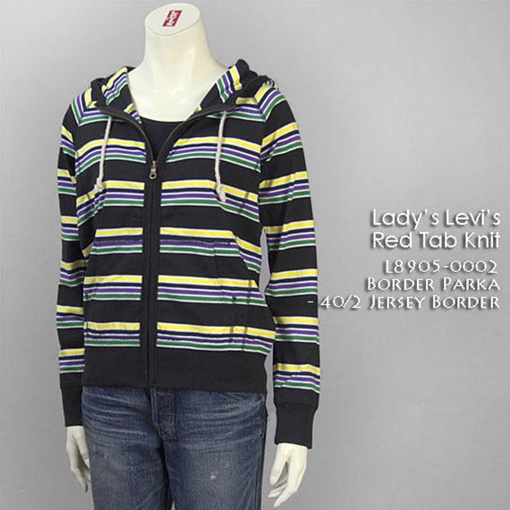 【送料無料】レディース・リーバイス・オリジナル ボーダーパーカ / 40/2 ジャージー・ボーダー ( Lady's Levi's Original Knit L8905-0002 )【smtb-tk】