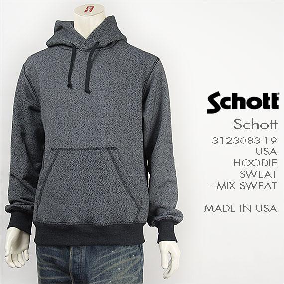【送料無料・米国製】Schott ショット USA フーディー スウェット SCHOTT USA HOODIE SWEAT MADE IN USA 3123083-19【smtb-tk】【ショット スウェットパーカー】