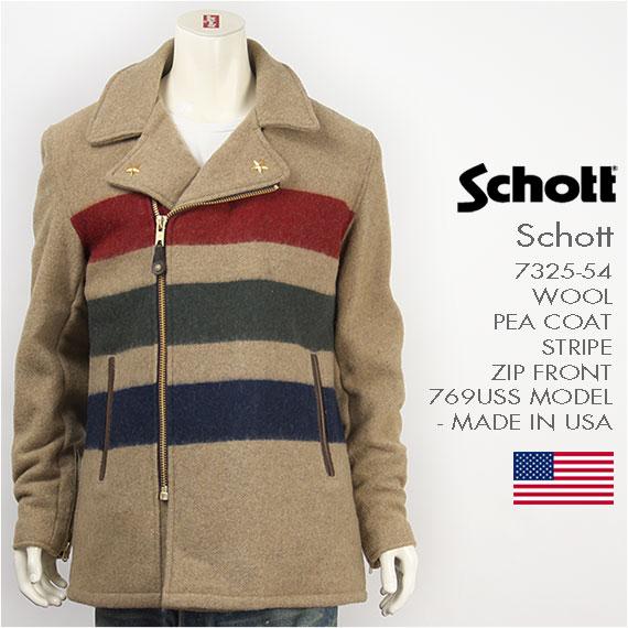 【送料無料】【米国製】Schott ショット ウール・ピーコート フロントジップ ストライプ SCHOTT 769USS MODEL WOOL PEA COAT STRIPE ZIP FRONT 7325-54 【ジャケット】【smtb-tk】