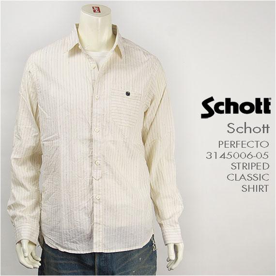 【送料無料】Schott ショット ストライプ クラシックシャツ SCHOTT STRIPED CLASSIC SHIRT 3145006-05 長袖【smtb-tk】