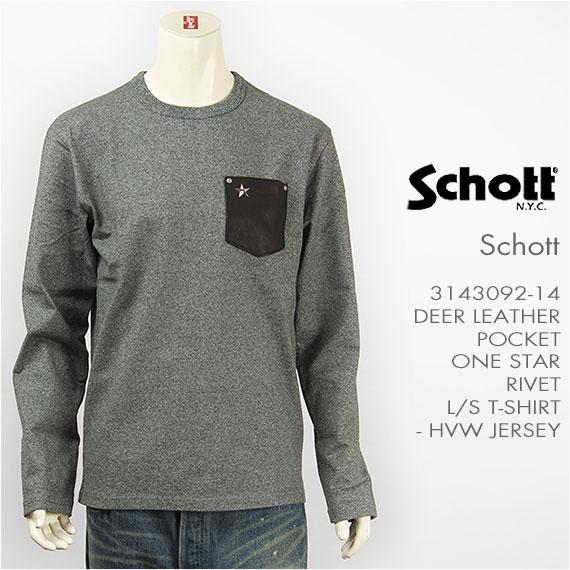 【送料無料】Schott ショット 長袖 鹿革 ポケットTシャツ ワンスタースタッズ グレー SCHOTT L/S DEER POCKET TEE STAR RIVET 3143092-14【smtb-tk】