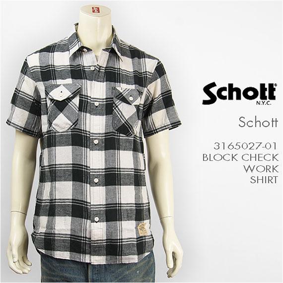 【送料無料・日本製】Schott ショット 半袖 ブロックチェック ワークシャツ SCHOTT BLOCK CHECK WORK SHIRT 3165027-01 【smtb-tk】