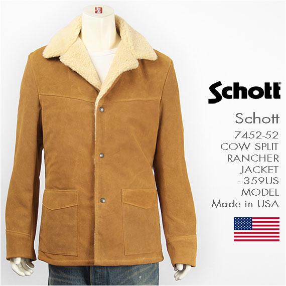 【国内正規品・米国製・送料無料】Schott ショット メイドインUSA カウ スプリット ランチャージャケット SCHOTT MADE IN USA COW SPLIT RANCHER JACKET 359US MODEL 7452-52【smtb-tk】