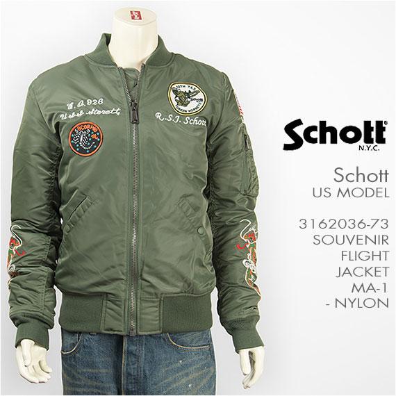 【米国モデル・国内正規品】Schott ショット スーベニア MA-1 フライトジャケット ナイロン Schott SOUVENIR MA-1 NYLON FLIGHT JACKET 3162036-73 【スカジャン・ミリタリー・送料無料】