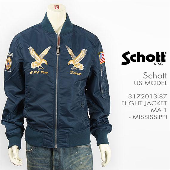 【米国モデル・国内正規品】Schott ショット MA-1 フライト ジャケット ナイロン Schott NYLON MA-1 MISSISSIPPI 3172013-87 【中わた無し・刺繍・ミリタリー・送料無料】