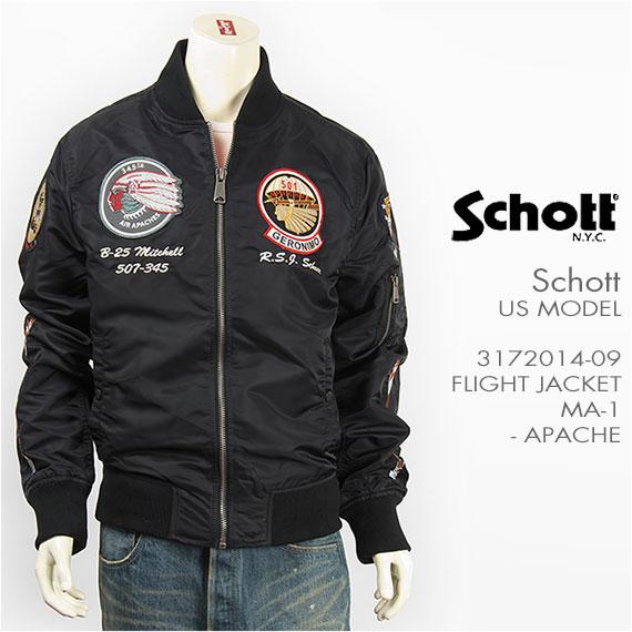 【米国モデル・国内正規品】Schott ショット MA-1 フライト ジャケット ナイロン Schott NYLON MA-1 APACHE 3172014-09 【中わた無し・刺繍・ミリタリー・送料無料】