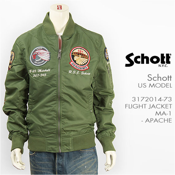 【米国モデル・国内正規品】Schott ショット MA-1 フライト ジャケット ナイロン Schott NYLON MA-1 APACHE 3172014-73 【中わた無し・刺繍・ミリタリー・送料無料】