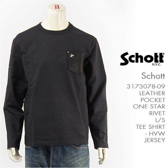 【国内正規品】Schott ショット 長袖 鹿革 ポケットTシャツ ワンスター ヘビー天竺 Schott L/S DEERSKIN LEATHER POCKET T-SHIRT ONE STAR 3173078-09【ポケT・スタッズ・送料無料】