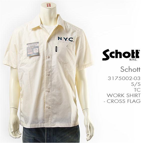 【国内正規品】Schott ショット 刺繍 シャツ ワーク クロスフラッグ T/C素材 半袖 Schott S/S TC WORK SHIRT CROSS FLAG 3175002-03 【星条旗・送料無料】