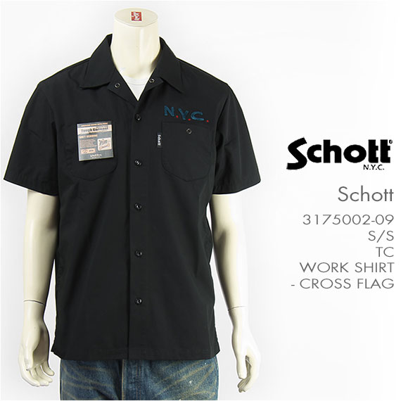 【国内正規品】Schott ショット 刺繍 シャツ ワーク クロスフラッグ T/C素材 半袖 Schott S/S TC WORK SHIRT CROSS FLAG 3175002-09 【星条旗・送料無料】