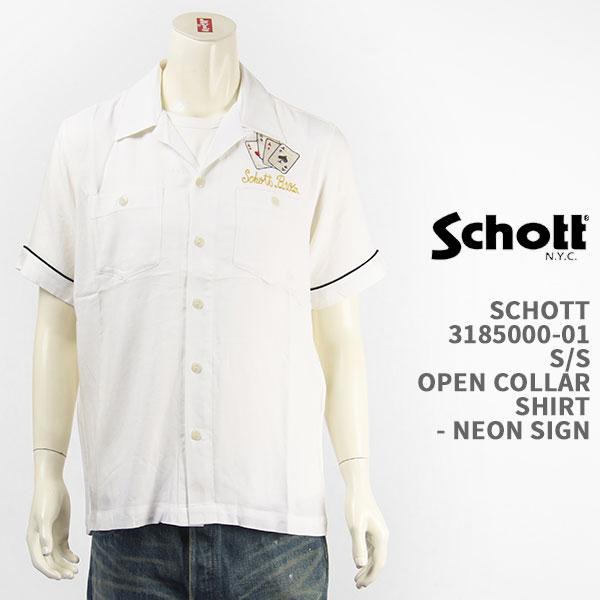 【国内正規品】Schott ショット レーヨン オープンカラーシャツ 刺繍 Schott OPEN COLLAR SHIRT NEON SIGN 3185000-01【開襟・半袖・送料無料】