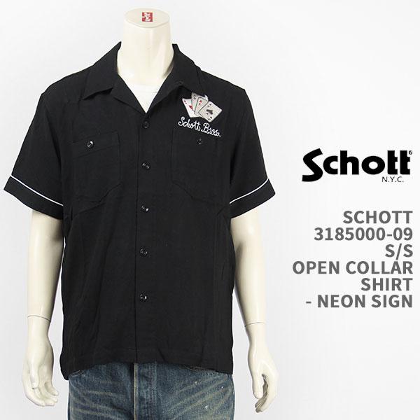 【国内正規品】Schott ショット レーヨン オープンカラーシャツ 刺繍 Schott OPEN COLLAR SHIRT NEON SIGN 3185000-09【開襟・半袖・送料無料】