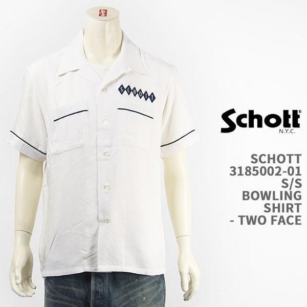バックのチェーン刺繍が特徴的な ショットのボーリングシャツ 入手困難 国内正規品 Schott ショット レーヨン 特売 ボーリングシャツ 刺繍 SHIRT BOWLING TWO 送料無料 FACE 3185002-01 半袖