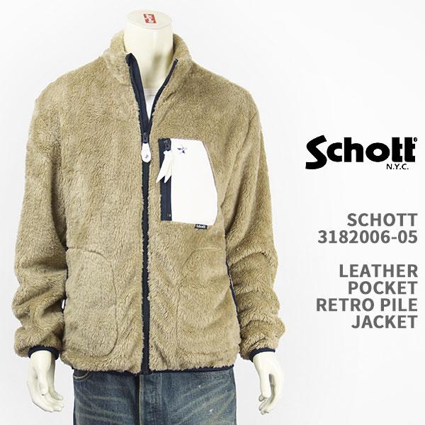 【国内正規品】Schott ショット 鹿革 ポケット レトロパイル ジャケット ワンスター Schott LEATHER POCKET RETRO PILE JACKET 3182006-05【ボアフリース・送料無料】