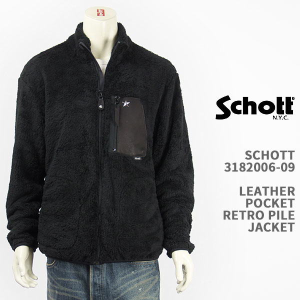 【国内正規品】Schott ショット 鹿革 ポケット レトロパイル ジャケット ワンスター Schott LEATHER POCKET RETRO PILE JACKET 3182006-09【ボアフリース・送料無料】