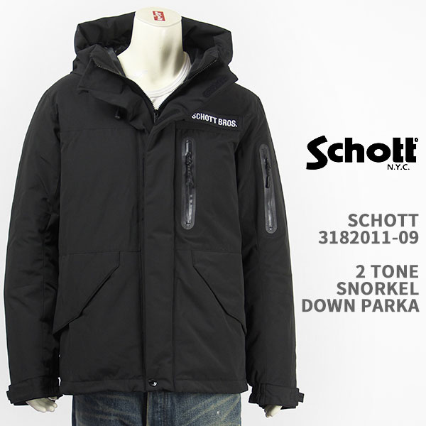 【国内正規品】Schott ショット ツートーン シュノーケル ダウンパーカー ジャケット Schott 2 TONE SNORKEL DOWN PARKA 3182011-09【マウンテン・送料無料】