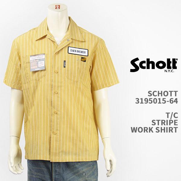 Schott ショット T/C ストライプ ワークシャツ SCHOTT SS TC STRIPE WORK SHIRT 3195015-64【国内正規品・半袖・送料無料】