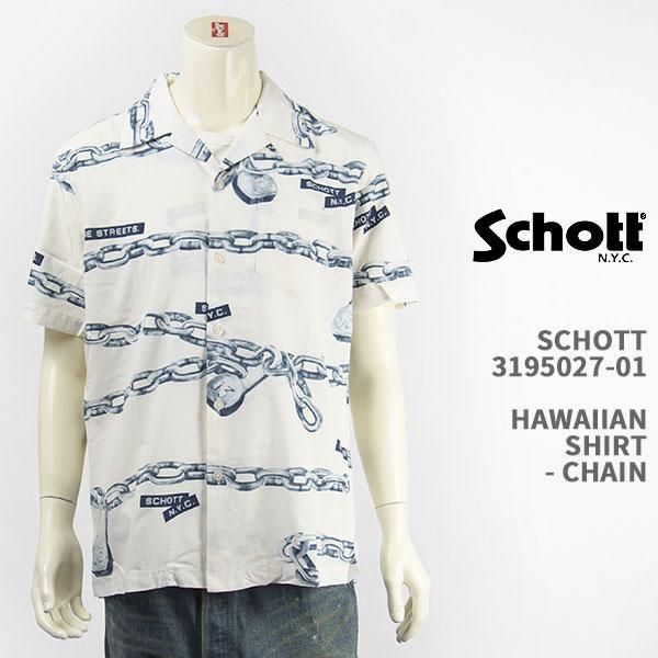 独特のグラフィックが特徴的なオープンカラーシャツ Schott ショット 国内在庫 ハワイアンシャツ チェーン SCHOTT HAWAIIAN SHIRT 国内正規品 アロハシャツ 3195027-01 人気上昇中 CHAIN 半袖 開襟 送料無料