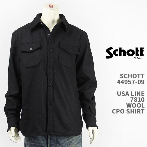 【国内正規品】Schott ショット ウール CPO シャツ アメリカラインモデル Schott USA LINE 7810 WOOL CPO SHIRT 44957-09【送料無料】