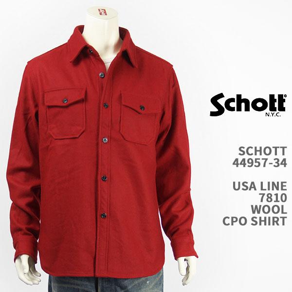 米国企画 ゆったり感のあるベーシックなウール混CPOシャツ 国内正規品 Schott ショット ウール CPO デポー シャツ 7810 送料無料 WOOL アメリカラインモデル 44957-34 SHIRT 今季も再入荷 LINE USA
