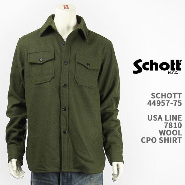 米国企画 ゆったり感のあるベーシックなウール混CPOシャツ 国内正規品 Schott ショット ウール CPO シャツ 44957-75 日本 WOOL アメリカラインモデル SHIRT 送料無料 7810 USA LINE マート