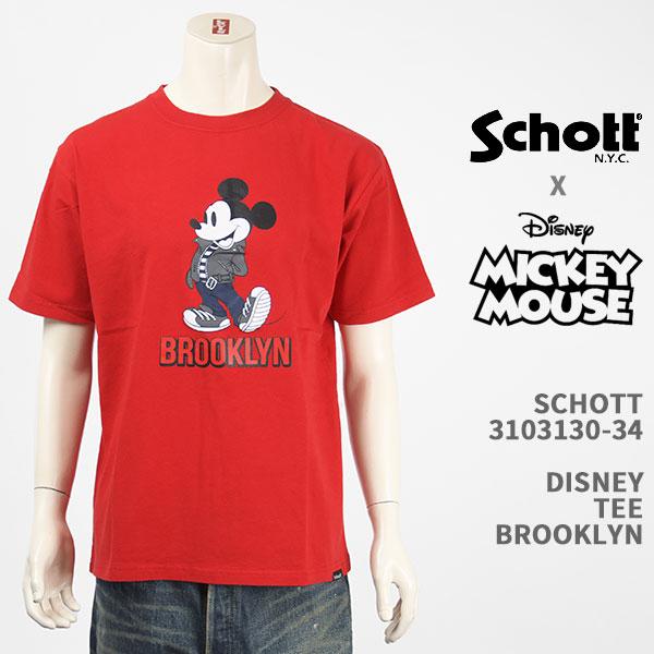 ディズニーとのコラボ 世界中で愛されるキャラクターの登場 Schott Disney ショット ディズニー ミッキーマウス Tシャツ SCHOTT 半袖 公式 DISNEY MOUSE 送料無料 豊富な品 3103130-34 BROOKLYN T-SHIRT 国内正規品 MICKEY