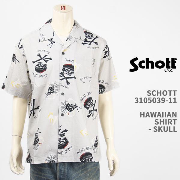 最安値挑戦 独特のグラフィックが特徴的なオープンカラーシャツ Schott ショット ハワイアンシャツ スカル SCHOTT HAWAIIAN 至高 開襟 SKULL 3105039-11 アロハシャツ SHIRT 半袖 国内正規品