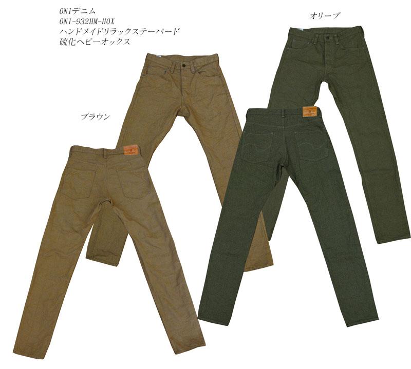 YUNY Men Oversized Work Wear Casual Trousers Thin Cargo Pants One S