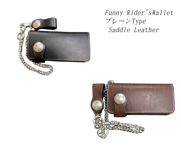 FunnyRider'sWalletプレーンType50¢(セント)ケネディーSaddle Leatherfn-RW-50c-SD 財布 ウォレット 本革 革 皮 新品 ファニー