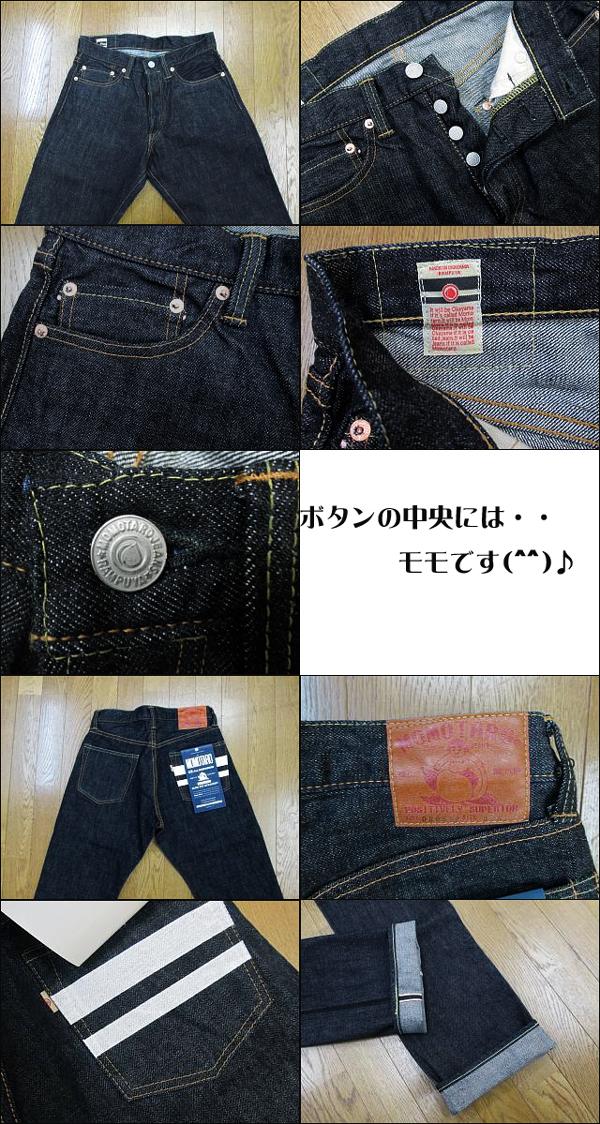 桃太郎的牛仔裤会到战斗 bushotai) 标签 0205SP