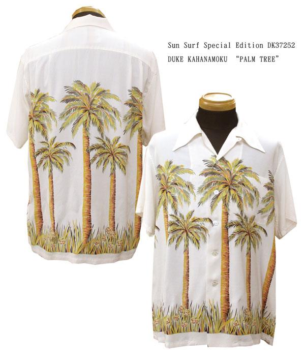 "Sun Surf Special Edition (サンサーフスペシャルエディション)Hawaiian Shirt(アロハシャツ) DUKE KAHANAMOKUショートスリーブ""PALM TREE"