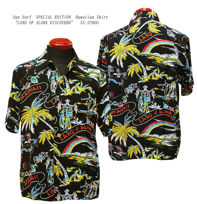 """Sun Surf(サンサーフ)SPECIAL EDITION(スペシャル エディション)Hawaiian Shirt(アロハ)ショートスリーブ""""LAND OF ALOHA DISCOVERD""""SS-37860-18SSメンズ アメカジ 男性 半袖 アロハ 日本製 国産"""