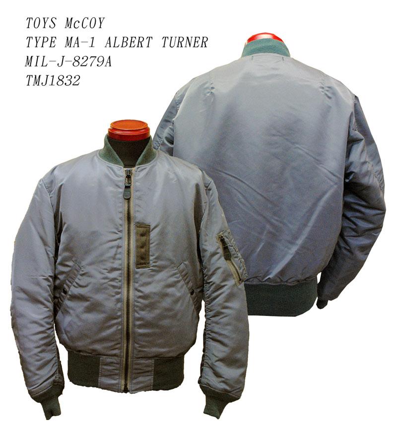 TOYS McCOY (トイズマッコイ) TYPE MA-1 ALBERT TURNER MIL-J-8279A TMJ1832「P」メンズ アメカジ 男性
