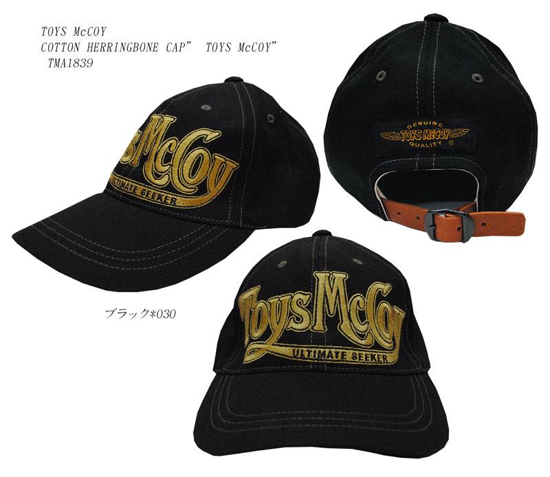 "TOYS McCOY (トイズマッコイ) COTTON HERRINGBONE CAP"" TOYS McCOY"" TMA1839「P」メンズ アメカジ 男性"