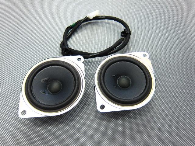 フロントスピーカーキット 割引も実施中 ハイゼットトラック S500P タイムセール ダイハツ純正部品 S501P 08601-K5002