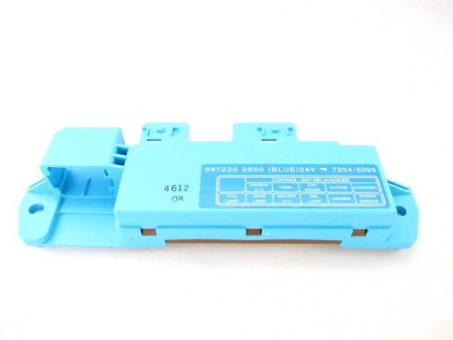 コントロールユニット(リレー)  NKR71EA  エルフ 8-97230-095-0  いすず純正部品