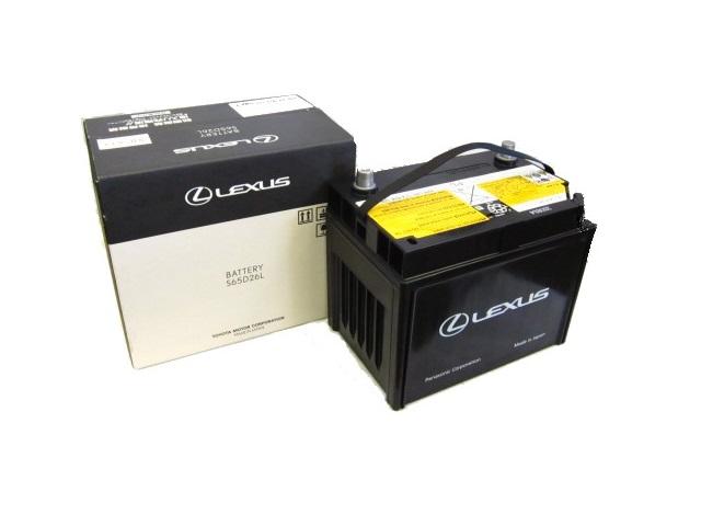純正バッテリー レクサス GS250/GS350/GS450H AWL10,GWL10 28800-31311 レクサス純正部品