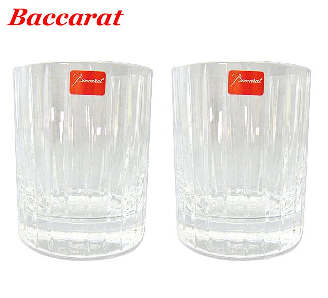 バカラ BACCARAT オールドファッション グラス ペア タンブラー ハーモニー HARMONIE #2811293【送料無料】