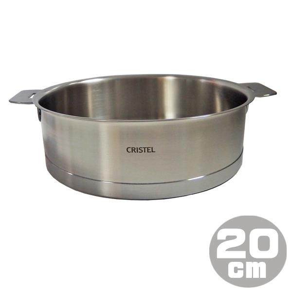 クリステル CRISTEL ソテーパン 浅鍋 Lシリーズ 20cm S20QL ※ふた別売り 【送料無料】