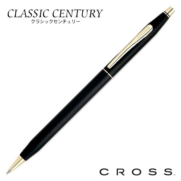 在马拉松 2502年 5 点 x ★ 十字世纪经典黑色圆珠笔